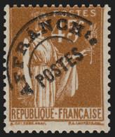 Préoblitérés N°71, Paix 45c Bistre, Neuf ** Sans Charnière COTE 45€ - TB - 1893-1947