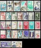 FRANCE 1970 YT 1621-1662 ** - 1970-1979