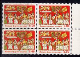 SRI LANKA, BLOCK OF 4, NO. 793, MNH . - Sri Lanka (Ceylon) (1948-...)