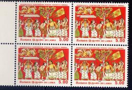SRI LANKA, BLOCK OF 4, NO. 793, MNH .. - Sri Lanka (Ceylon) (1948-...)