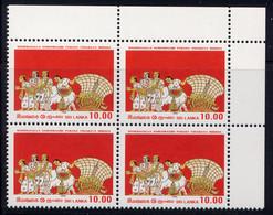 SRI LANKA, BLOCK OF 4, NO. 794, MNH . - Sri Lanka (Ceylon) (1948-...)