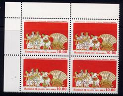 SRI LANKA, BLOCK OF 4, NO. 794, MNH .. - Sri Lanka (Ceylon) (1948-...)