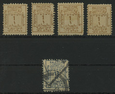 Palestine 1923 Postage Dues First Issue Lot Of Mint And Used, Overall Good Condition, SG D1 + D5, Cat. £112 - Sonstige