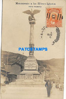 165361 EQUATOR GUAYAQUIL MONUMENT TO THE IGNOTED HEROES CIRCULATED TO ARGENTINA POSTAL POSTCARD - Equateur