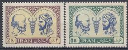 IRAN 1122-1123,unused - Iran