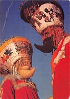AMORA Prospection - ESCALE AU MEXIQUE - Costumes De Tepoztlan -Timbrée 1957  (¬‿¬) ♣ - Publicité