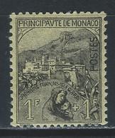 MC5-/-066-  N° 32,  * *  ,  COTE 620.00 €, VOIR IMAGE POUR DETAIL, IMAGE DU VERSO SUR DEMANDE, - Unused Stamps