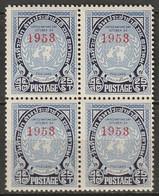 Thailand 1953 Sc 298  Block MNH** - Thaïlande