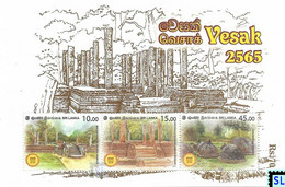 Sri Lanka Stamps 2021, Vesak, Buddha, Buddhism, MS - Sri Lanka (Ceylon) (1948-...)