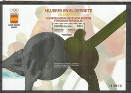 ESPAÑA MUJERES OLIMPICAS BALONCESTO BALONMANO WATERPOLO HOCKEY HANDBALL BASKETBALL - Autres