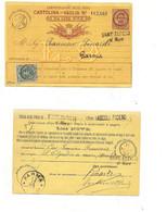 4095) Annullo Emergenza Ditale E Linere 1893 SANT'ELPIDIO AL MARE Cartolina Vgliaintero Postale £9+5c - Interi Postali