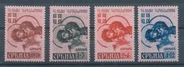 Dt. Besetzung 2.WK, Serbien Kriegsgefangene, Spitzen Nach Unten, Kpl. Satz ** - Occupation 1938-45