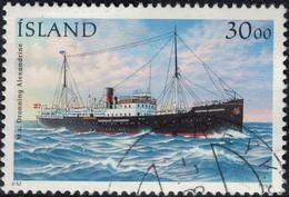 Islande 1995 Oblitéré Used Bateau Navire M.S. Dronning Alexandrine SU - Usados