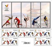 BELGIUM, 2021, MNH,OLYMPICS, TOKYO, CYCLING, GYMNASTICS, HOCKEY, TRACK EVENT, SHEETLET - Sommer 2020: Tokio
