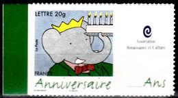 Personnalisé - Anniversaire Babar - TVP - Vignette Entreprise - Y&T N° 3927B - Personalized Stamps