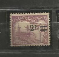 24       Timbre Taxe   Surchargé   Ch                  (clasyvroug8) - Postage Due