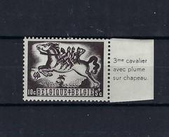N°653-V MNH ** POSTFRIS ZONDER SCHARNIER COB € 15,00 SUPERBE - Variedades (Catálogo COB)