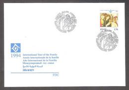 Estonia 1994  Stamp FDC Mi 239 Int. Year Of The Family - Giorno Della Mamma