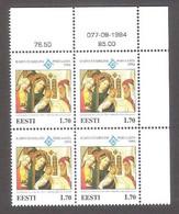 Int. Year Of The Family Estonia 1994 MNH Stamp Block Of 4 With Issue Number Mi 239 - Giorno Della Mamma
