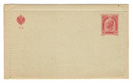 49286 - Carte  Lettre - Entiers Postaux
