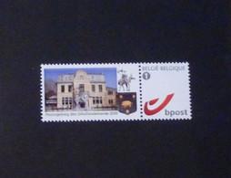 Mystamp Sint Gillis / Dendermonde 2009 - Private Stamps
