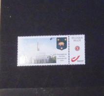 Mystamp Sint Gillis / Dendermonde 2014 - Private Stamps