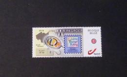 Mystamp MDG Lokerse Postzegelkring 2018 - Private Stamps