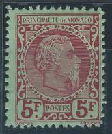 MC5-/-193- N° 5, FAUX = BOUCHE CASE , TTB, COTE D'UN VRAI = 4500.00 €, VERSO SUR DEMANDE - Unused Stamps