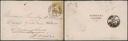 """émission 1869 - N°32 Sur Petite Env. Obl Simple Cercle (DU) """"Ostende-Bains"""" > Charing Cross (Londres) - 1869-1883 Leopoldo II"""