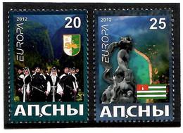 Abkhazia . EUROPA CEPT 2012. National Folk Costumes .2v:20,25 - 2012