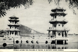 Formosa Taiwan, TSOYING, Spring & Autumn Twin Pavilions (1940s) Postcard - Formosa