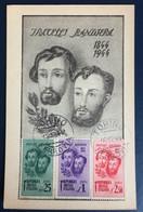 1944 - Italia - RSI - F.lli Bandiera Su Cartolina Postale Commemorativa - 16/12/44   Annullo Torino Ferrovia - Marcofilía