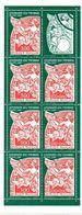 FRANCE - Carnet BC 3137 - Neuf Non Plié - Cote: 17,00 € - Stamp Day