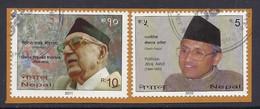 Nepal 2010 - 2011 - Personality, Politician Jibraj Ashrit, Girija Prasad Koirala, Famous People - Used - Nepal