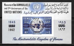 Yemen Bloc-feuillet N° 12 Neuf ** MNH. TB. A Saisir! - Yemen