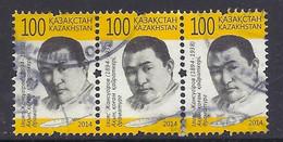 Kazakhstan 2014 - 100th Anniversary Of Birth Of Iliyas Djansugurov - Used - Kazajstán