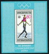 2533 Bulgaria 1976 Winter Olympic Games INNSBRUCK S/S  **MNH / Eiskunstlauf, Paare; Emblem /Olympische Winterspiele - Nuevos