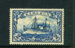GERMAN CAMEROON  -  1900-11 Yacht Definitive 2m Hinged Mint - Kolonie: Kamerun