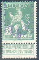 CF N°48 - 5 Centimes Roue Ailée Avec Trace De Charnière. Certificat R. BERLINGIN. TB - 1915-1921