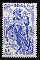 CAMEROUN - 290* - CAVALIER DU LAMIDO - Unused Stamps