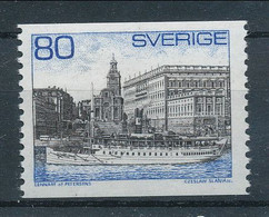 Sweden 1971 Facit # 719 V1. The Waxholm Boat, Yellow Fluorescense- Glossy Gum. See Scann, MNH (**) - Nuovi