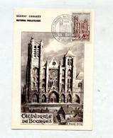 Carte  Maximum  1965 Bourges Congres - 1960-69