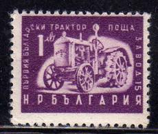 BULGARIA BULGARIE BULGARIEN 1951 FIRST GULGARIAN TRACTOR TRATTORE 1l MNH - Neufs