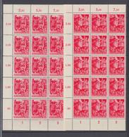 """Deutsches Reich 1945 """"SA Und SS"""", Mi.Nr. 909 + 910 Im 15er Bogenteil Postfrisch/MNH Luxus. Mi. 1500€ - Nuovi"""
