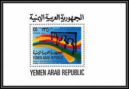 Nord Yemen YAR - 3647c Bloc N°196 Telecommunication Day 1980 Error Curiosities Variété Proof ** MNH - Yemen