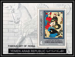 Nord Yemen YAR - 3660/ Bloc 174 B Art Of Persia Paersian Miniatures Non Dentelé Imperf ** MNH - Yemen