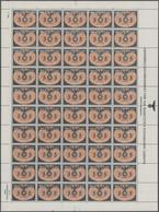 Generalgouvernement Complete Sheet 5 Zloty Michel Dienst 15** Postfrisch MNH Luxe - Generalregierung