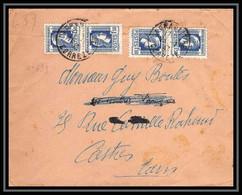2458 France N°639 Marianne.d'Alger. 4 EX Pour Castres Tarn Lettre Complète - 23/3/1947 - 1944 Coq Et Marianne D'Alger