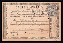 8990 LAC 1878 N 77 Sage 15c Verdun-sur-le-Doubs Pont-de-Vaux Ain France Precurseur Carte Postale (postcard) - Precursor Cards