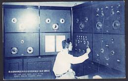 +++ CPA - Asie - Japan Japon - Long Wave Tuning Room Of The NAGOYA Wireless Telegraph Office  // - Nagoya